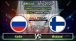 วิเคราะห์ฟุตบอล :รัสเซีย -vs- ฟินแลนด์