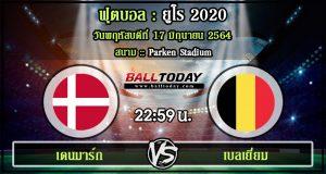 วิเคราะห์ฟุตบอล :เดนมาร์ก -vs- เบลเยี่ยม